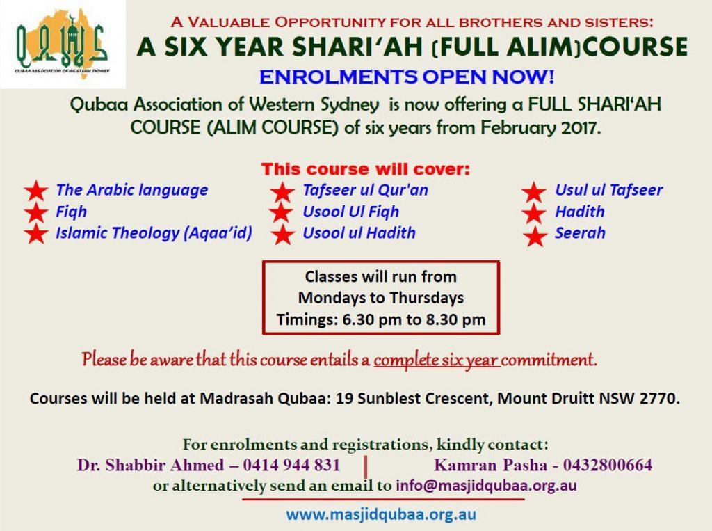 six-year-shariah-course-flayer-2017