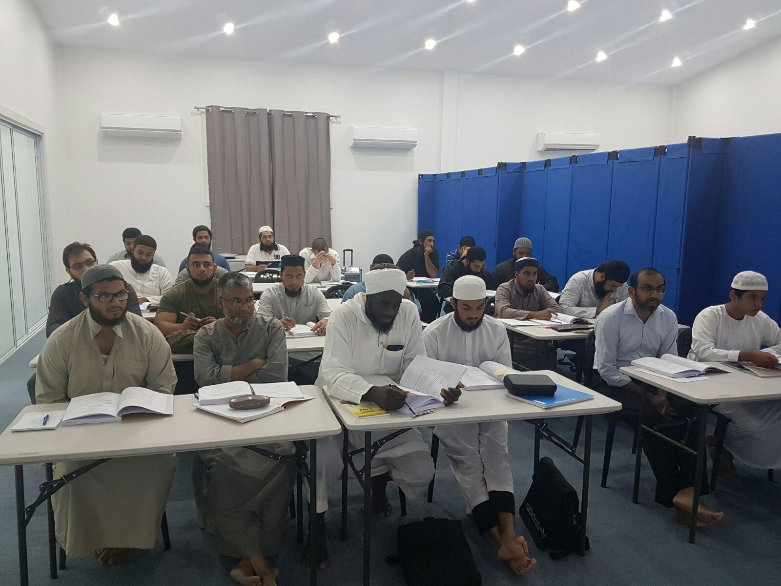 Six Year Shria'ah Class